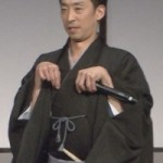 kitamurayukiya-tatekawadandan