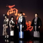 gesunokiwami-ryoseibai