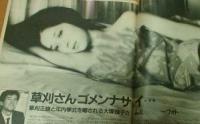 大塚悦子画像