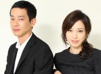 加瀬亮と戸田恵梨香画像