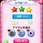 candycrush-1702-1