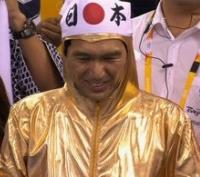 江頭2:50オリンピック応援画像