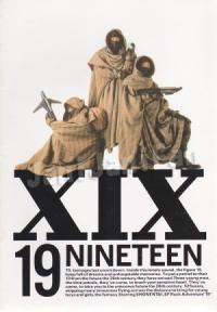 19-shonentai