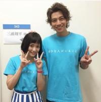 大原櫻子と三浦翔平のツーショット画像