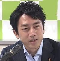小泉進次郎・健康ゴールド免許画像