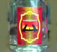 ロシア入浴剤画像