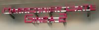 マロニエゲート銀座2画像