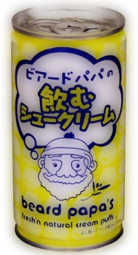 飲むシュークリーム画像