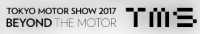 東京モーターショー2017ロゴ画像