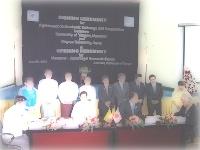 名古屋大学ヤンゴン研究所イメージ画像
