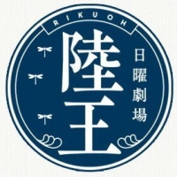 陸王ロゴ画像