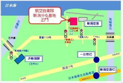 新潟分屯基地アクセス地図画像