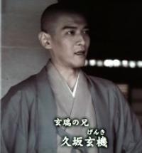 村上新悟・久坂玄機画像