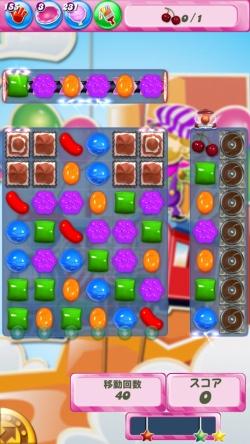 キャンディクラッシュレベル1702画像