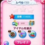 キャンディクラッシュ攻略レベル1703:ケーキ爆弾をこわせ!
