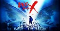 X JAPAN We Are X の動画配信!視聴方法は?いつまで見れる?