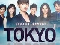 tokyoエアポート画像