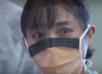 アンナチュラル(ドラマ) 解剖のフェイスマスク(ガード)は購入できる?