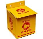 熱海プリン箱画像
