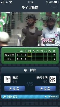 選抜高校野球中継動画画像