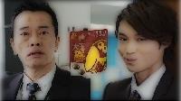 チョコボールcmのイケメン俳優・大玉新人は誰?