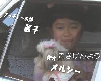 半分青いー西園寺麗子子役画像