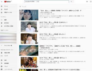 半分青い-youtube画像