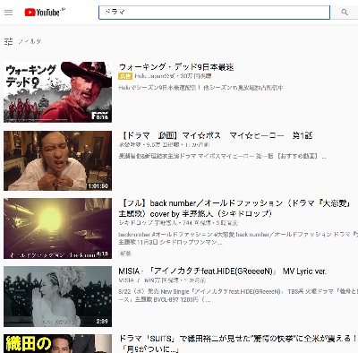 Youtubeイメージ画像