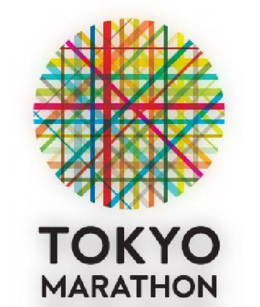 東京マラソンイメージ画像