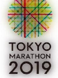 東京マラソン2019イメージ画像