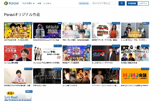 paraviオリジナル動画イメージ画像